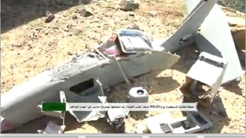 بالفيديو: إسقاط طائرة تجسّس أمريكية في أجواء جيزان