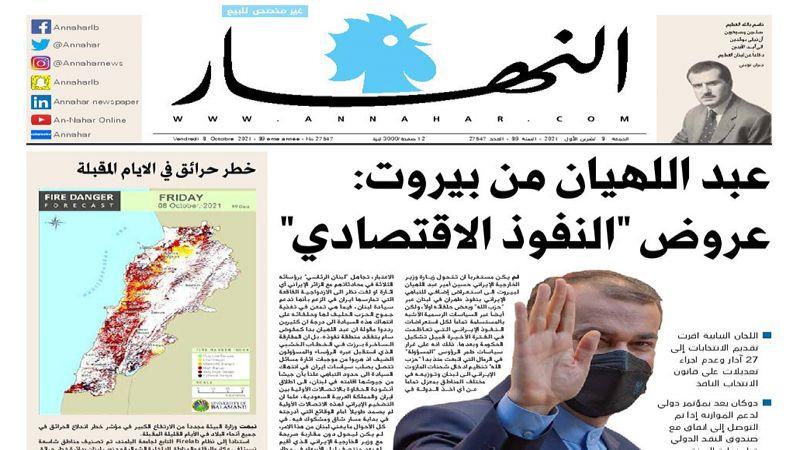 """""""النهار"""" تغطّي زيارة الوزير عبد اللهيان بالأضاليل العوكرية المنشأ.. والشرف المهني يستغيث!"""