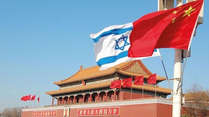 ضغوط أميركية على العدو لقطع علاقاته الاقتصادية مع الصين