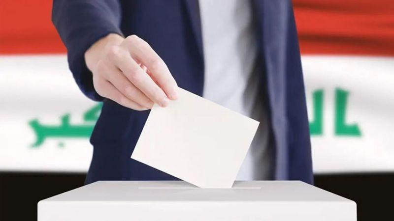 الانتخابات البرلمانية العراقية الخامسة: أرقام وحقائق جديدة