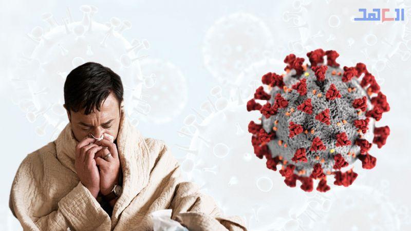 """لقاحا الانفلونزا و""""كورونا"""".. هل يتضاربان؟"""