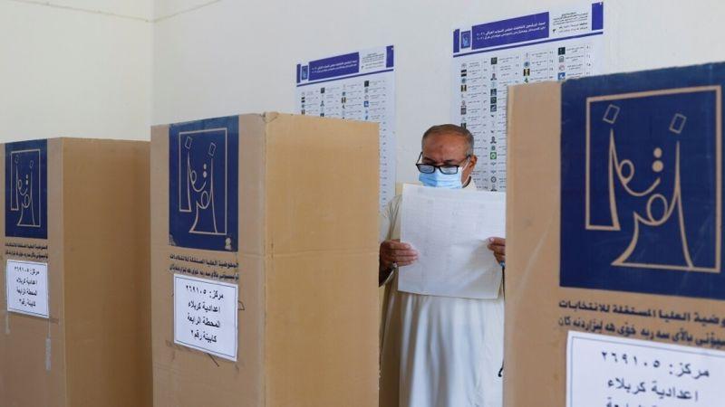 مفوضيّة الإنتخابات العراقية تعترف بوجود خروقات كبيرة وتمسح النتائج عن موقعها