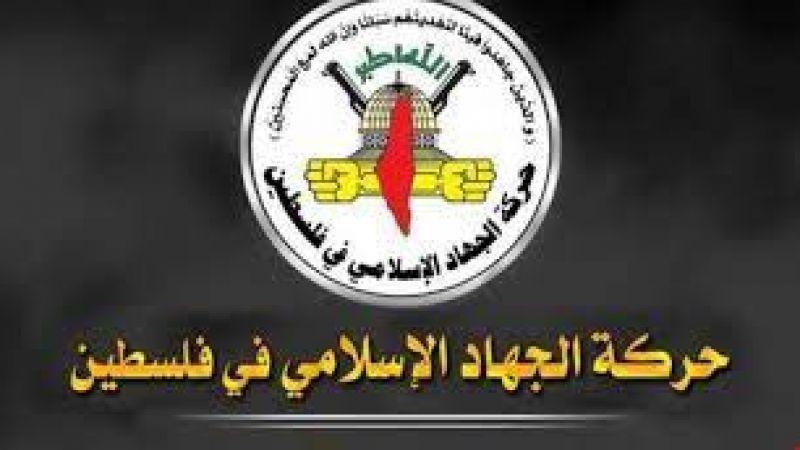 """""""الجهاد الإسلامي"""": أسرانا يخوضون الإضراب في كل السجون"""