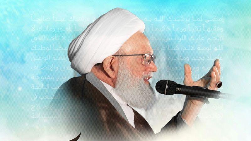 """الأمين العام لـ""""الوفاق"""" لآية الله قاسم: امضِ لما يرشدك الله به"""