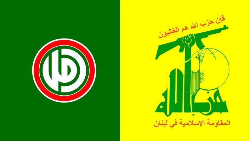 """حزب الله و""""أمل"""": الاعتداء على المتظاهرين السلميين في الطيونة يهدف لجرّ البلد لفتنة مقصودة"""