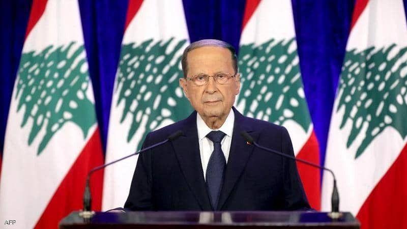 الرئيس عون: ما شهدناه في الطيونة مؤلم وغير مقبول ولن نسمح لأحد بأخذ البلد رهينة مصالحه