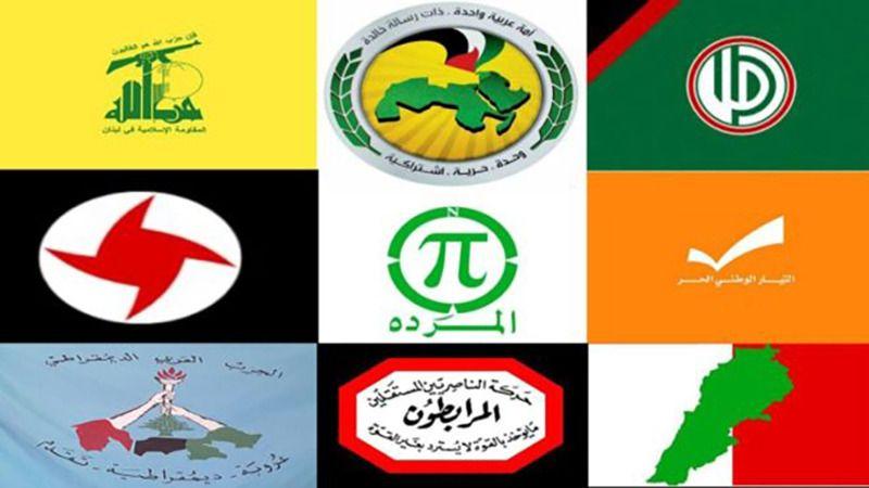 """لقاء الأحزاب دان المجزرة المروّعة التي ارتكبتها عصابات حزب """"القوات"""": كانت تهدف إلى جرّ لبنان إلى الحرب الأهلية"""