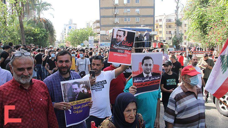 وقفة احتجاجية في العدلية احتجاجًا على استنسابية البيطار