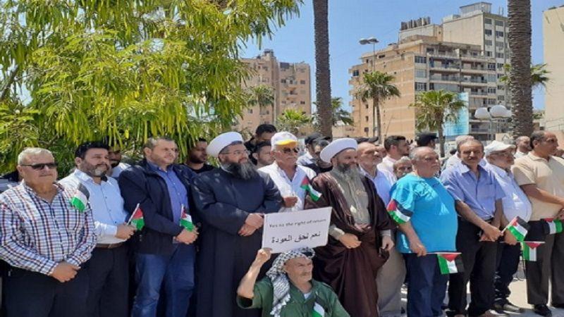 اعتصام في صيدا دعماً للقضية الفلسطينية ورفضاً للتطبيع مع العدو الصهيوني