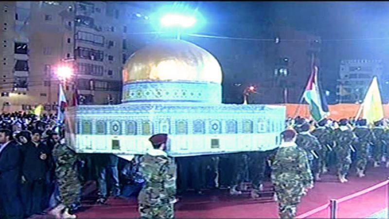 يا قدس إننا قادمون .. عرض رمزي لحزب الله بمناسبة يوم القدس