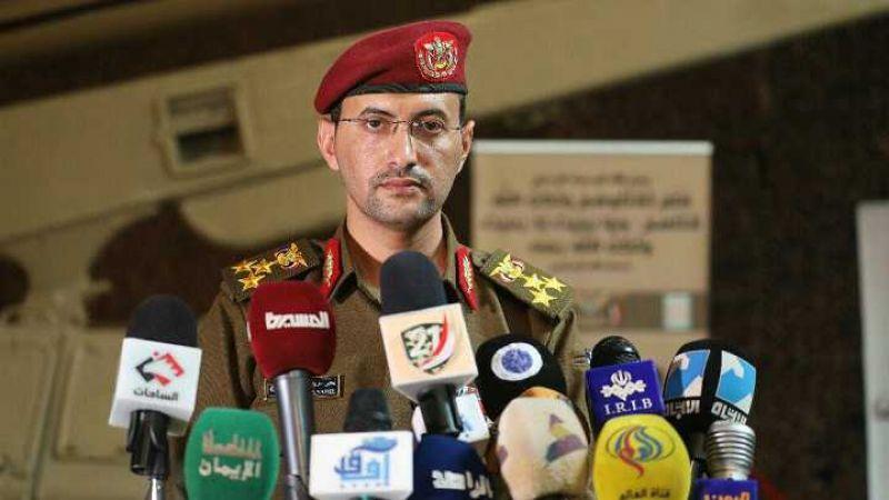 القوات المسلحة اليمنية تكشف قريبًا عن أحدث الصناعات الحربية