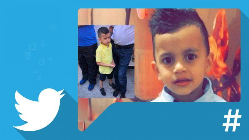 الطفل محمد ربيع عليان يهدد أمن كيان العدو
