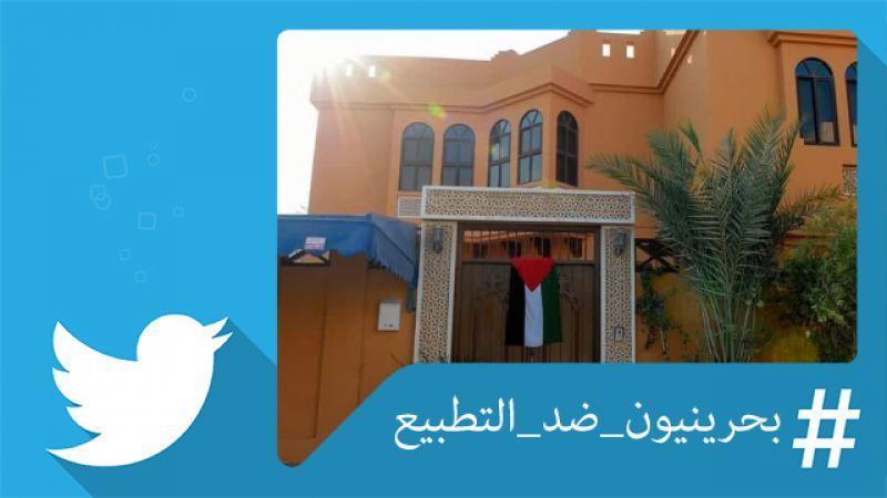 أهل البحرين أدرى بشعابها