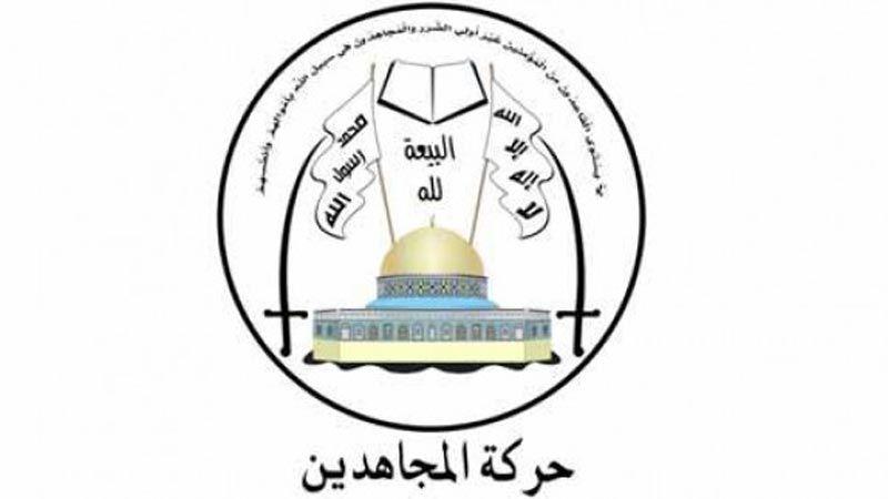 """حركة """"المجاهدين"""" تثمن موقف السيد نصر الله تجاه اللاجئين الفلسطينيين"""