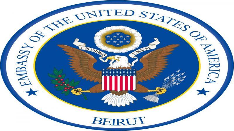 السفارة الأمريكية تتدخل علنًا في حادثة قبرشمون فهل تندّد الدولة اللبنانية بتطفّلها؟