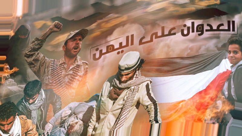 """انفراط عقد تحالف """"السعودية"""".. والإمارات تشهر آخر أوراقها!!"""
