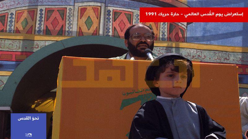 يوم القدس العالمي: من إحياءات المقاومة الاسلامية في لبنان ـ بالصور