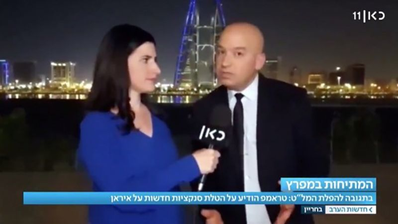 تزامنًا مع ورشة البحرين التطبيعية.. المنامة تعجّ بالصحافيين الصهاينة
