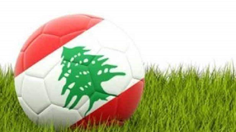لبنان يواجه سورية بهدف التعويض ضمن بطولة غرب آسيا