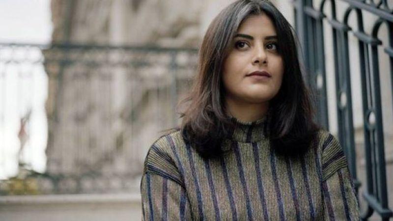 معاناة علياء الهذلول داخل معتقلها: أكثر من تعذيب
