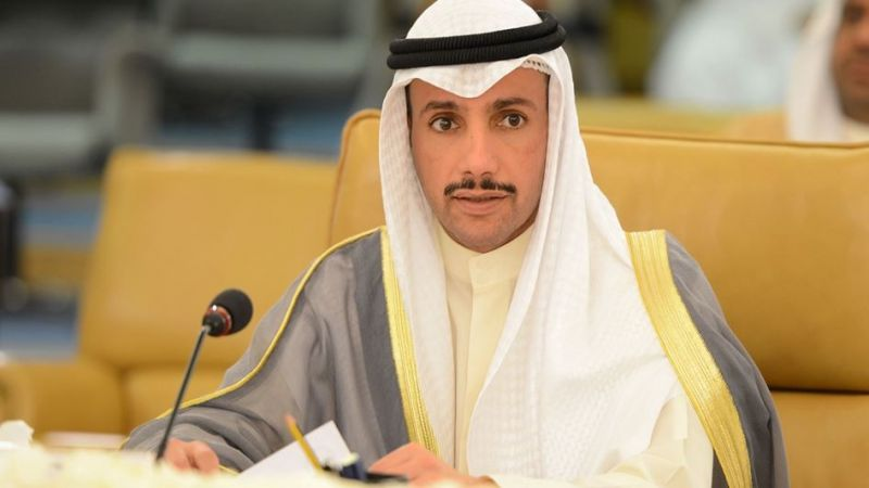 """رئيس مجلس الأمة الكويتي: سنطرد """"اسرائيل"""" من الاتحاد البرلماني الدولي"""