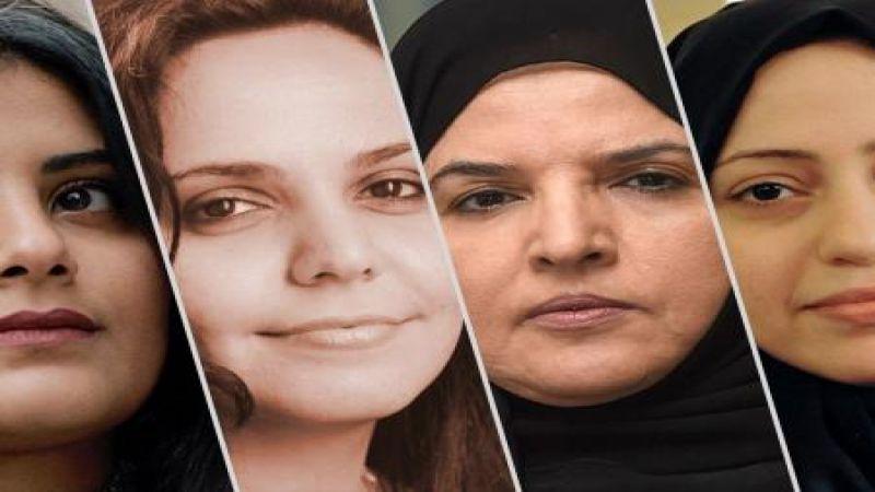 رغم الإفراج عنهن.. المعتقلات السعوديات رهن الأساور الالكترونية