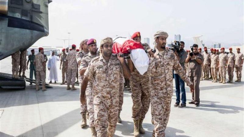 هل يكون الانسحاب الإماراتي من اليمن مقدمة لإنهاء العدوان؟