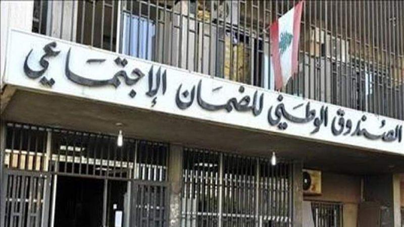 """""""الضمان"""" بين شطب البنود و""""شطبه"""""""