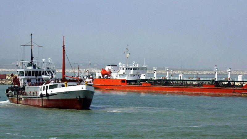 إيران تدعو لفتح تحقيق في حادثة السفن قرب المياه الإقليمية للإمارات