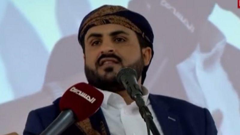 """عبد السلام: على قوى العدوان أن تضع في حساباتها تحذير قائد """"أنصار الله"""""""