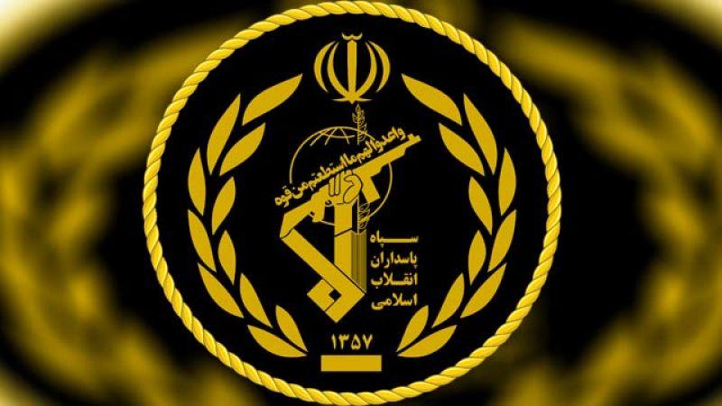 الحرس الثوري: لا يوجد بلد في العالم يمكن أن يزعم أنه أكثر أمنا من إيران
