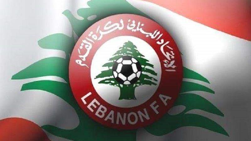 تضارب الانباء حول استقالة رئيس الاتحاد اللبناني لكرة القدم