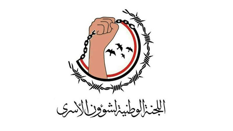 عذبوه حتى الموت.. استشهاد أسير يمني في سجون العدوان بالجوف