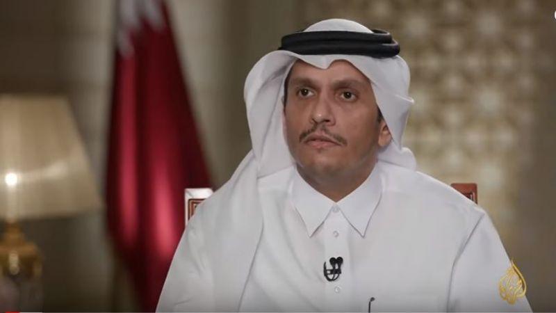 لماذا تحفّظت قطر على بيانات قمم مكة؟