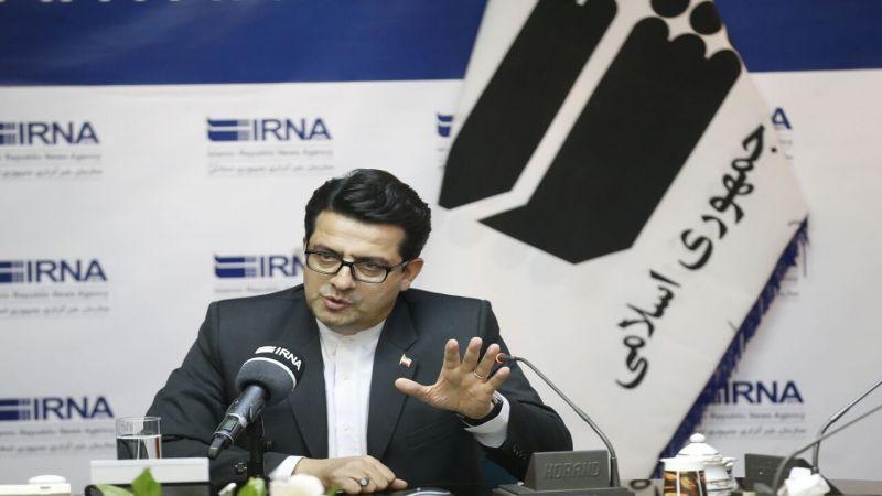 الخارجية الإيرانية: خروج أمريكا من الاتفاق النووي إرهاب اقتصادي