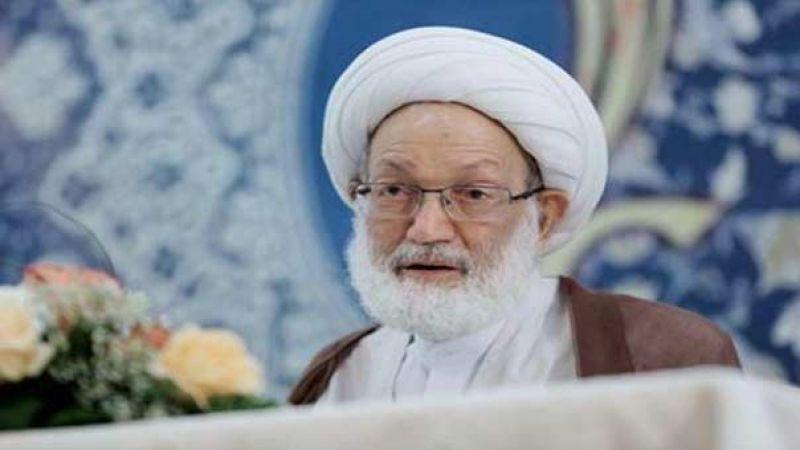 اية الله الشيخ عيسى قاسم: البحرين تعيش تخلُّفاً كبيراً وجذرياً في بنيتها السياسيّة
