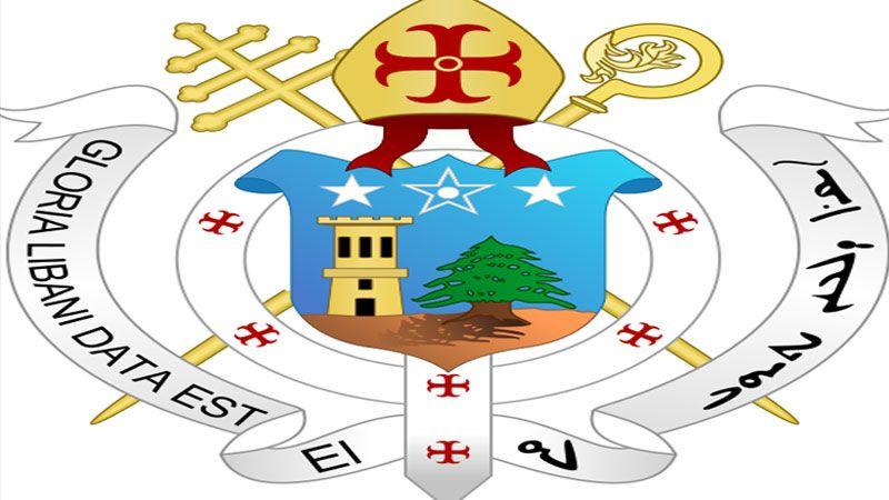 البطريركية المارونية: لصون وحدة الجبل