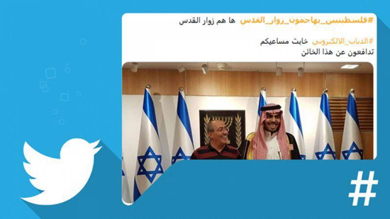"""""""فلسطينيين يهاجمون زوار القدس"""" يتحول الى""""منبر"""" ضد الطبيع"""