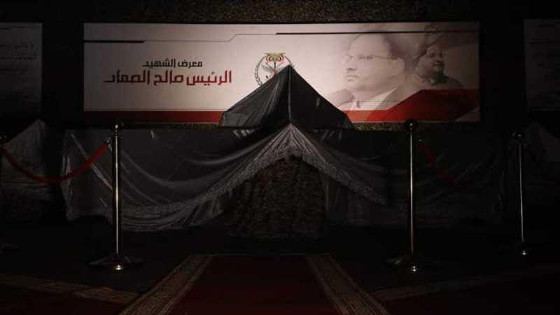افتتاح معرض الشهيد الصماد للصناعات العسكرية.. والكشف عن أسلحة يمنية ستغير مسار المعركة