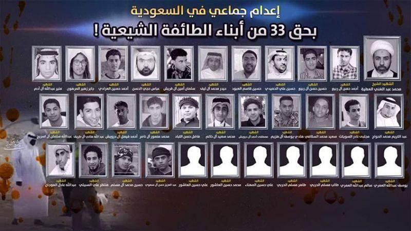 السعودية: شهداء الكرامة.. ما خفيَ أعظم