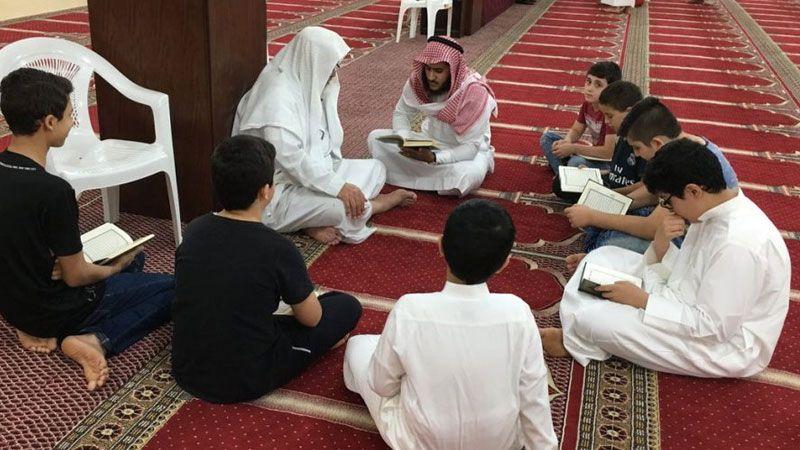 السعودية تفرض قيودًا على جمعيات تحفيظ القرآن