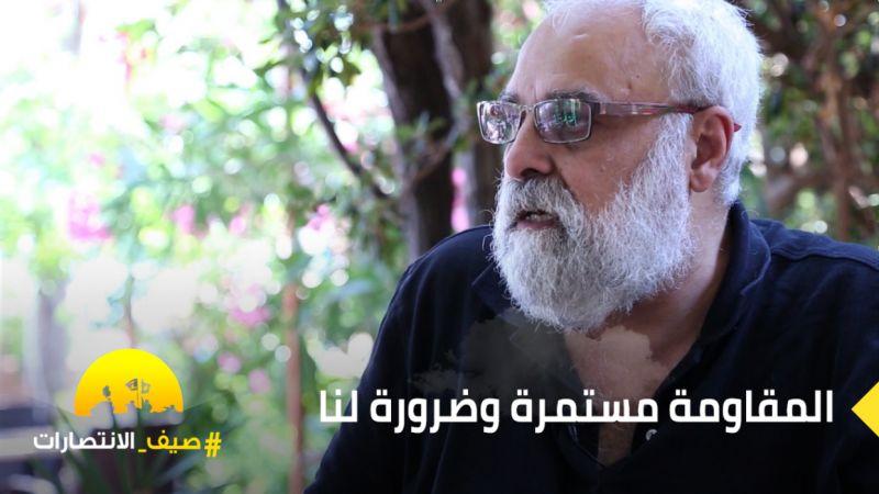 متى تُنصِف الدراما اللبنانية مُقاومتنا؟