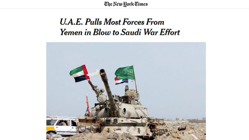 """""""نيويورك تايمز"""": الإمارات لم تستجب لنداءات السعوديين للتراجع عن قرار سحب قواتها من اليمن"""