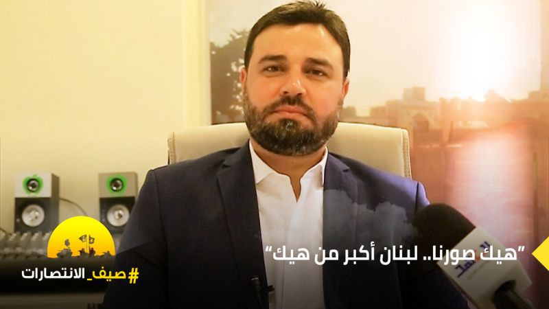 """علي العطار يروي قصة نشيد """"لبنان أكبر من هيك"""""""