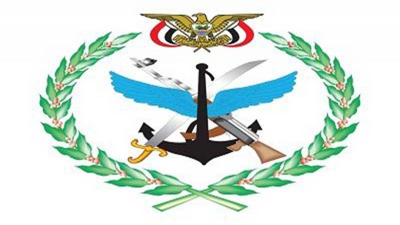 الدفاع اليمنية: عملية التاسع من رمضان تدشين لبنك أهداف من 300 هدف حيوي للعدوان