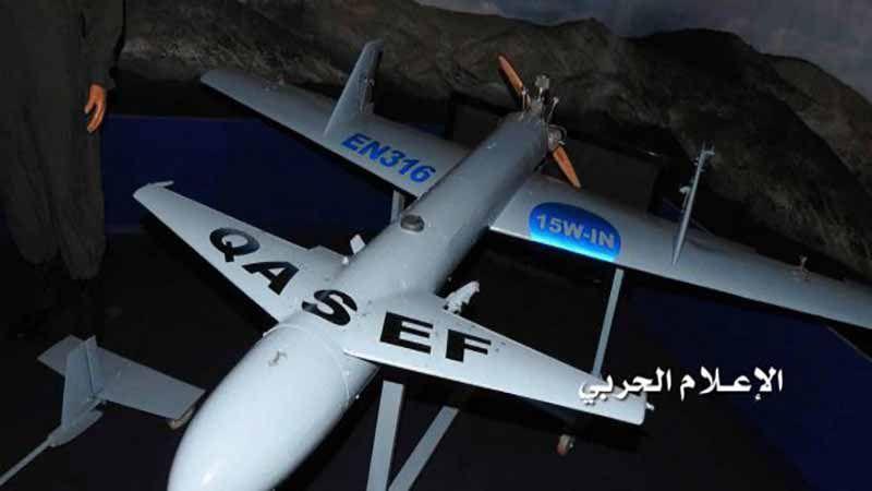 """عام """"الطيران المسير"""".. الأمن السعودي يهتز"""