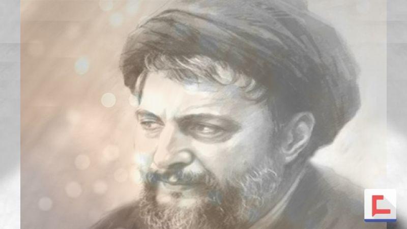 إمام الوطن والمقاومة