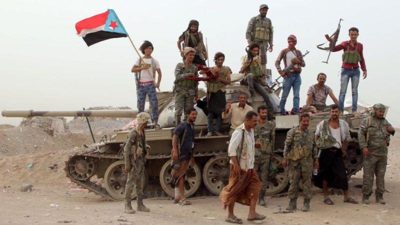 """كاتب أميركي: الرياض تواجه """"نكسة"""" جديدة جنوب اليمن"""