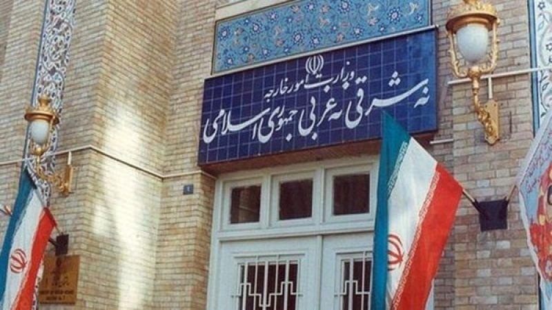 الخارجية الايرانية: الاجتماعات المريبة في البحرين تزعزع استقرار وأمن المنطقة