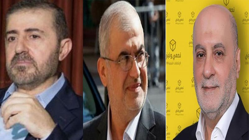 واشنطن تُعاقب الشعب اللبناني على خياراته السياسية